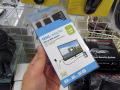 スマホで撮った写真や動画をテレビに出力できるMHLケーブルが上海問屋から!