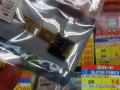 nanoSIMカードスロットにSIMカードが挿せる変換アダプタ「nano SIM to SIM Card Extender」が登場!