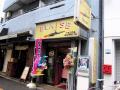 タコス屋「BLAISE」が秋葉原・蔵前橋通りにオープン! タコス450円から、タコライス600円から