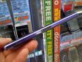 SIMフリー版「Xperia Z1」にパープルモデルが登場!