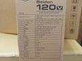 120mmラジエーター採用の簡易水冷キットがCOOLERMASTERから! 「Seidon 120V」発売