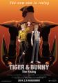 劇場版タイバニ「The Rising」、タニタが新ヒーロー・ゴールデンライアンのスポンサーとして参加!  コラボ体組成計の発売も