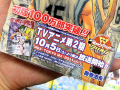 「黒子のバスケ」、原作コミックスの総売上2,000万部突破が確実に! 10月からTVアニメと脅迫事件が再開