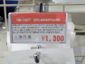SHURE掛け対応のセラミック製カナルイヤホンが上海問屋から!