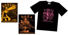 軍艦擬人化ゲーム「艦これ」、グッズ各種が続々とアニメイトに! Tシャツは全9種:赤城、加賀、大井/北上、金剛、榛名、天龍、龍田、那珂、大和