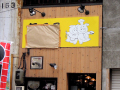 二郎系ラーメン「麺や 希 御徒町店」、10月17日にオープン! 「麺でる 御徒町店」がオープン直前に店名を変更