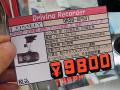 Gセンサー&GPSロガー搭載の2カメラドライブレコーダー「DRSD-GPS01」がタイムリーから!