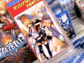「ブレイブルー クロノファンタズマ」など今週発売の注目ゲーム!