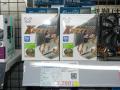 サイズ自社設計のサイドフロー型CPUクーラー「ASHURA SHADOW EDITON」「虎徹 KOTETSU」発売!