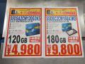 アキバお買い得情報(2013年10月25日~10月27日)