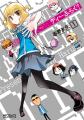 TVアニメ「ディーふらぐ!」、スタッフとキャストを発表! 制作はブレインズ・ベース