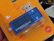 実売1,300円のUSB電流&電圧チェッカーが上海問屋から!