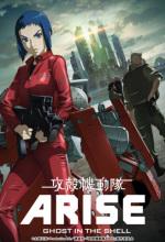 攻殻機動隊ARISE、第2章「border:2 Ghost Whispers」の予告編を公開! 新キャラ2名も登場