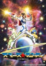 オリジナルSFコメディ「スペース☆ダンディ」、北米とアジア全域(韓国以外)での放送が決定! 日本と同じ2014年1月から