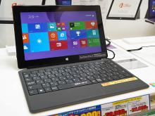 日本マイクロソフト製タブレットの新モデル「Surface Pro 2」と「Surface 2」が発売に!