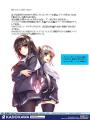艦これ、小説版は11月20日に連載開始! 内田弘樹「艦隊これくしょん 艦これ 鶴翼の少女」として