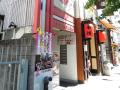 ホットドッグ「マチガイネッ」、天守閣(=ビル8Fの本店)の閉店が決定! 11月末か12月初旬で営業終了