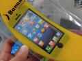 巨大なバナナ型iPhone 5/5s用ケースが上海問屋から!
