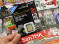 128GBのSanDisk製SDXCカードに高速モデル「Extreme PLUS」が登場!  リード最大80MB/s