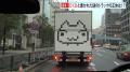 ポケステ(携帯型ゲーム機「PocketStation」)、11月5日に重大発表アリ! キャンペーンサイトとティザー動画を公開