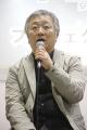 大友克洋、紫綬褒章を受章! 長編アニメ映画監督としては高畑勲(1998年)以来