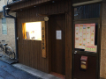 「らあめん学[Satoru]」、秋葉原・裏通りにオープン! きび系列ラーメン屋、しょうゆ/塩/辛口しょうゆ