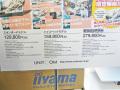 御坂美琴のビジュアライズノートPCが登場! 1TB SSD内蔵のハイスペックモデル「ビリビリモデル」も