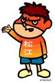 秘密結社 鷹の爪、島根県19市町村の吉田くんで「SMNY19」を結成! FROGMAN松江市観光大使就任記念