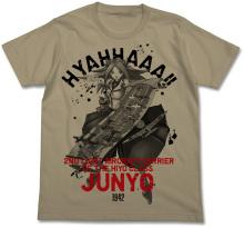 艦これ、「隼鷹」のヒャッハーTシャツがコスパから! 「天龍」「龍田」のマグカップも