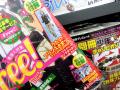 放送終了済みの「進撃の巨人」が表紙/巻頭特集に! 10日発売のアニメ雑誌情報[2013年12月号]