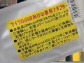 スマホをワイヤレス充電できる「マイクロUSB向けQi専用アダプター」が登場!