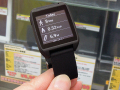 Android4.3搭載の防水スマートウォッチSmartDevices「Z Watch」が登場!