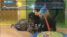 PS Vita/Vita TV向け家庭用カラオケ「JOYSOUND.TV Plus」、配信開始! 約7万曲が歌い放題に