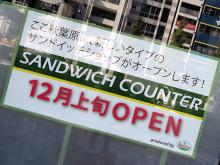 サイゼリヤ運営のサンドイッチ屋が秋葉原・中央通りに12月上旬オープン