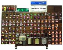 「バス降車ボタン」に特化した展示会が秋葉原で開催に! 全122点が押し放題、バス部品の当日限定販売なども