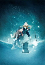 北方領土を舞台にしたオリジナル長編アニメ映画! 「ジョバンニの島」、超絶豪華キャストが発表に