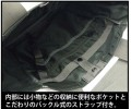 ガンダム、ジオン公国軍の本格ミリタリーバッグがコスパから! 米軍採用装備品規格の拡張用ベルト搭載でカスタマイズが容易