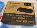 3D映像対応の4ポートHDMI分配器「THDSP14D」がテックから!