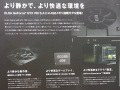 BF4向けの4GBメモリー搭載GeForce GTX 760! 「ELSA GeForce GTX 760 S.A.C 4GB」発売