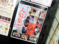 串揚げ居酒屋「おもてなし 秋葉原本店」が12月18日にオープン、制服は浴衣風