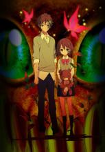 衝撃的な兄妹愛を描くTVアニメ「pupa」、放送開始日が2014年1月9日に決定! 当初(秋スタート予定)から1クール延期