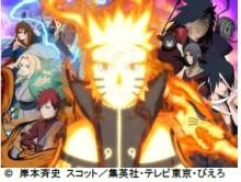 テレビ東京、人気アニメの中国向け即日無料配信を12月より拡大! 中国最大手「優酷網(Youku)」へも