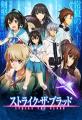 TVアニメ「ストライク・ザ・ブラッド」、新OP曲/新ED曲が決定! ALTIMA「Fight 4 Real」/分島花音「signal」