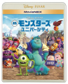「もののけ姫」、BD版は初週1.2万枚でオリコン総合3位に! 宮崎駿監督作品BDとしては3年5ヶ月ぶりのトップ3入り