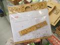 木製の薄型PCケースがASKTechから発売! DIYライクな自作キット、接着は木工用ボンド