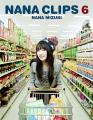 水樹奈々、PV集「NANA CLIPS 6」が初動3万枚超え! BD版は自己最高のBD/DVD初週売上を記録