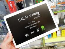SAMSUNG製10.1インチタブレット「Galaxy Note 10.1 2014 Edition」にLTE対応モデルが登場!