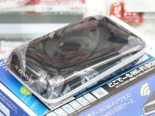 バッテリー内蔵のWi-Fi対応HDD外付けケース! センチュリー「どこで~もWi-Fi BOX」発売