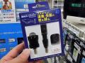 スマホ/タブレット向け指向性マイク「REX-UDMCMIC1」がラトックシステムから!