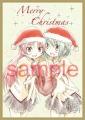 劇場版「魔法少女まどか☆マギカ」、クリスマス鑑賞特典として「さやかと杏子の限定クリスマスカード」をプレゼント!